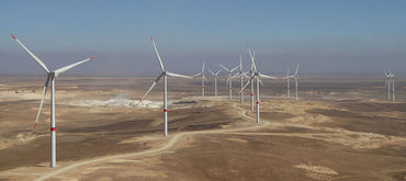 Record-breaking wind power tariff in Saudi Arabia